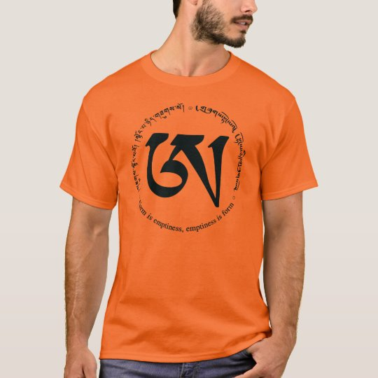 AH - Heart Sutra (light) T-Shirt