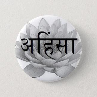 Ahimsa Lotus Flower 6 Cm Round Badge