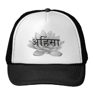 Ahimsa Lotus Flower Cap