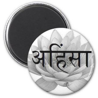 Ahimsa Lotus Flower Magnet