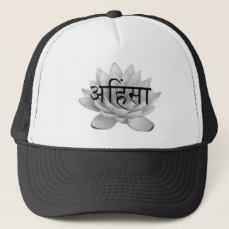 Ahimsa Lotus Flower Trucker Hat