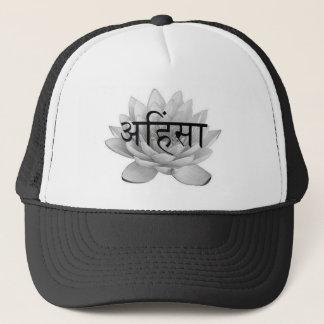 Ahimsa Lotus Flower Trucker Hat