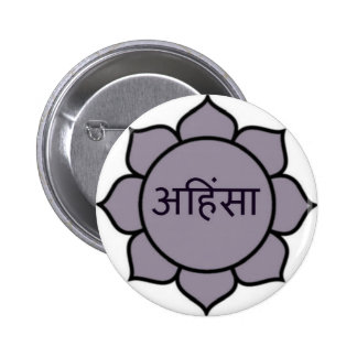 ahimsa (lotus).jpg 6 cm round badge