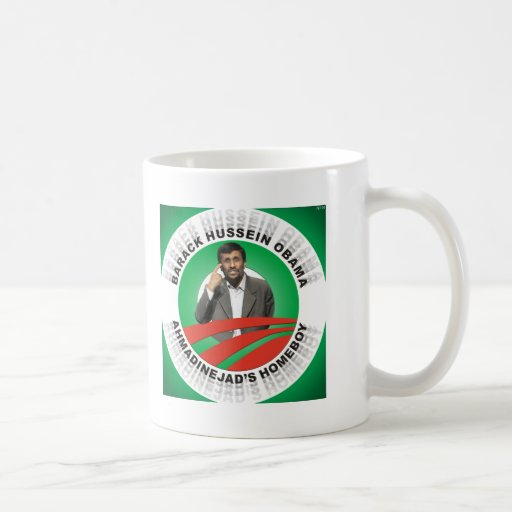Ahmadinejads Homeboy Mugs