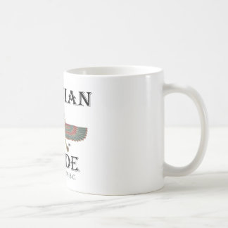 Ahura Mazda - Iranian Pride Basic White Mug