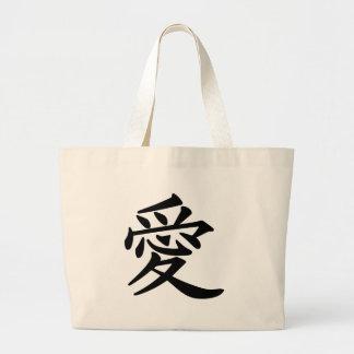 ai_kanji_love canvas bags