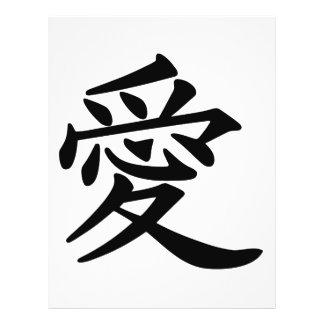 ai_kanji_love 21.5 cm x 28 cm flyer