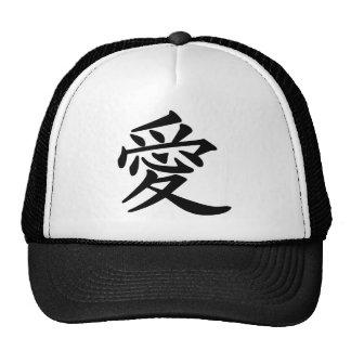 ai_kanji_love trucker hats