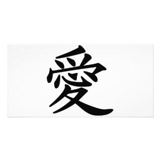 ai_kanji_love personalized photo card