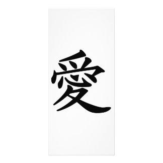 ai_kanji_love customized rack card