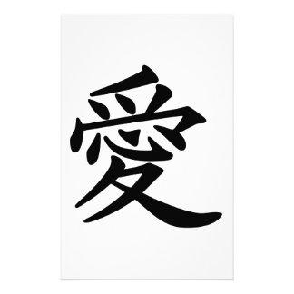 ai_kanji_love customized stationery