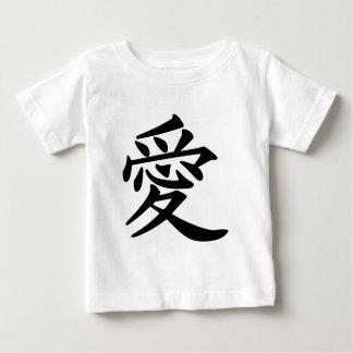 ai_kanji_love tshirts