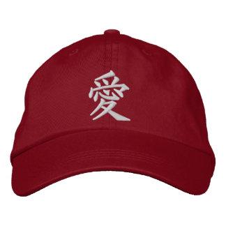 Ai Love Japanese Kanji Baseball Cap