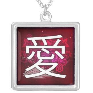 Ai (love) custom necklace