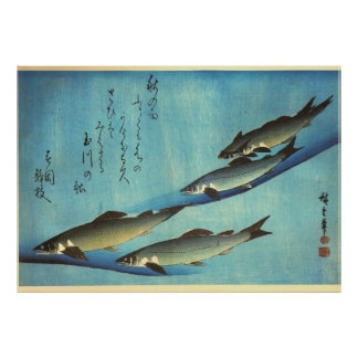 Ai Trout - Hiroshige s Japanese Fish Print