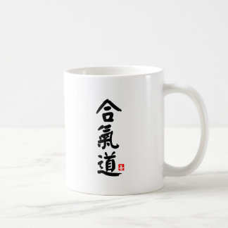 Aikido 合气道 basic white mug