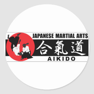 Aikido 2 classic round sticker