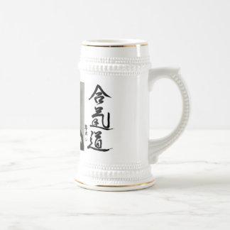 Aikido Beer Stein