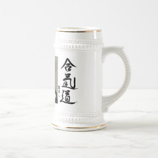 Aikido Beer Steins