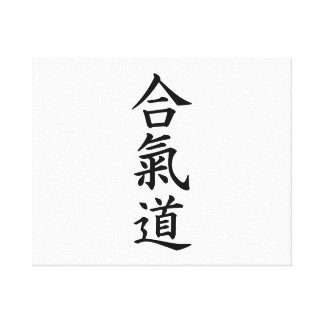 Aikido chinese signs canvas print