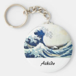 Aikido Japanese Martial Art Basic Round Button Key Ring