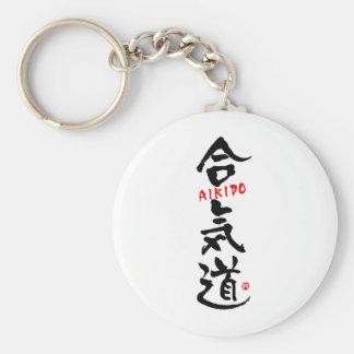 Aikido-KANJI Basic Round Button Key Ring