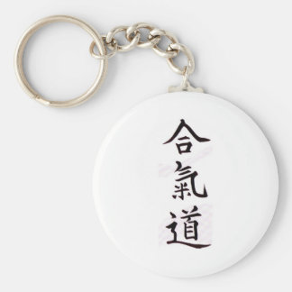 Aikido Kanji Basic Round Button Key Ring