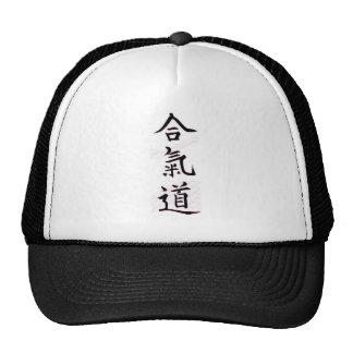 Aikido Kanji Cap