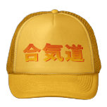 Aikido Kanji Hat