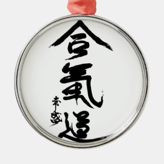 Aikido Kanji O'Sensei Calligraphy Silver-Colored Round Decoration