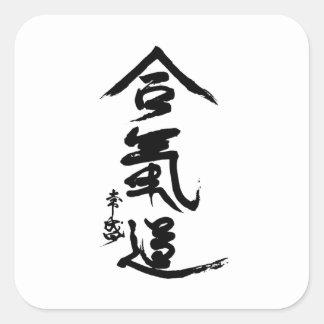 Aikido Kanji O'Sensei Calligraphy Square Sticker