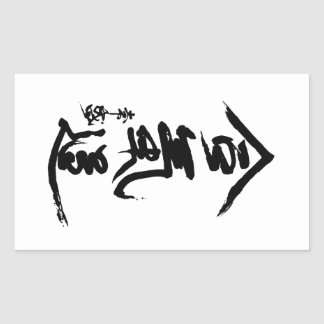 Aikido Kanji O'Sensei Calligraphy Rectangular Sticker