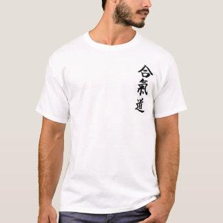 Aikido Kanji T-Shirt