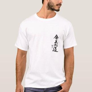 aikido-kanji TSHIRT - DESIGN ON BACK