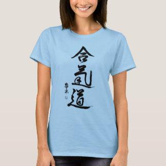 aikido-kanji WOMENS TSHIRT
