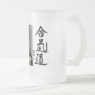 Aikido 16 Oz Frosted Glass Beer Mug