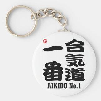 Aikido No.1-KANJI Basic Round Button Key Ring