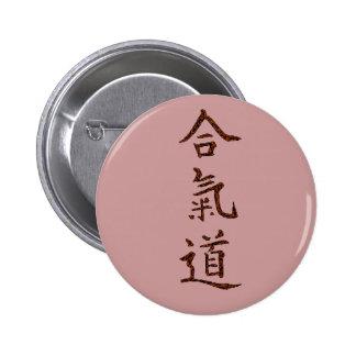 Aikido principles 6 cm round badge