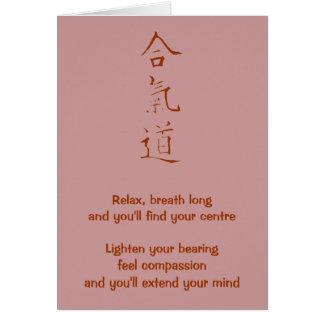 Aikido principles note card