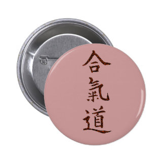 Aikido principles pinback buttons
