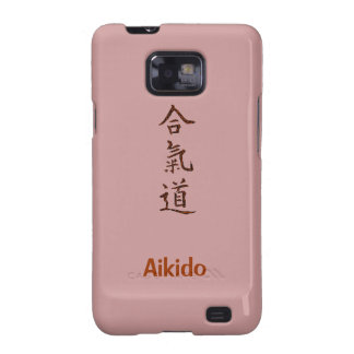 Aikido principles samsung galaxy SII cover