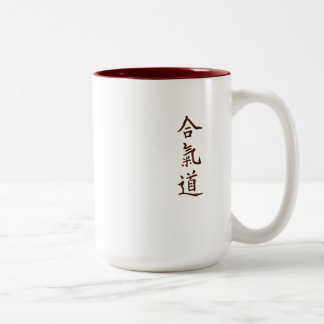 Aikido principles Two-Tone coffee mug
