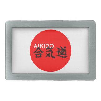 Aikido Rectangular Belt Buckle
