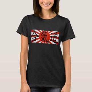 Aikido - Rising Sun T-Shirt