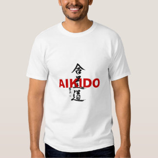 AIKIDO TSHIRT - FOR THE MARTIAL ARTIST