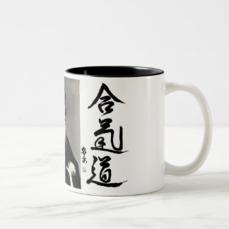 Aikido Two-Tone Mug
