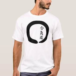 Aikido Zen Circle T-Shirt
