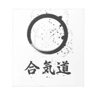 Aikido Zen Ink Notepad