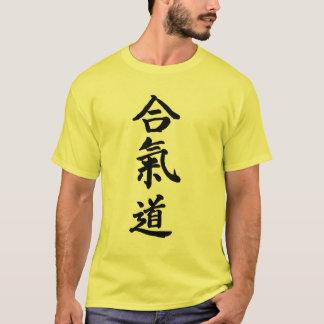 aikidokanji T-Shirt