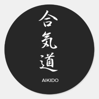 Aikidou - Aikidou Classic Round Sticker
